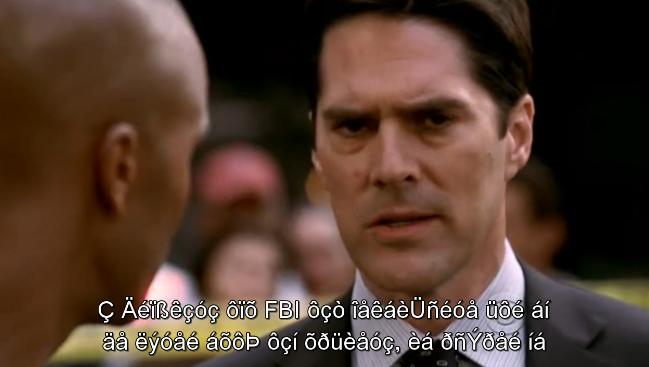 subtitles-encoding.png